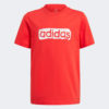 T-shirt Adidas Boy G Tee2